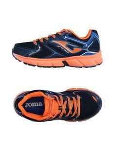 Низкие кеды и кроссовки Joma