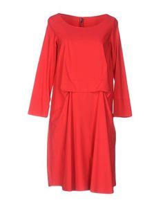 Платье до колена Corinna Caon