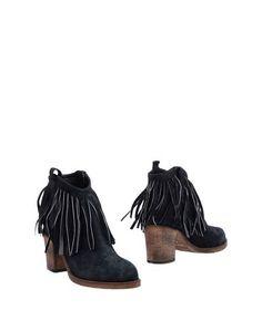 Полусапоги и высокие ботинки Kammi