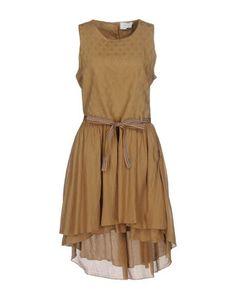Платье до колена Ottodame