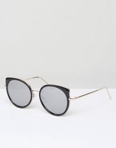Солнцезащитные очки New Look Hybrid - Черный