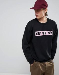 Свитер с принтом Yes Yes Yes New Love Club - Черный
