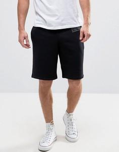 Черные спортивные штаны Jack Wills Balmore - Черный