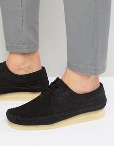 Замшевые туфли Clarks Original Weaver - Черный