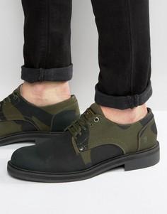 Камуфляжные туфли дерби на шнуровке G-Star - Зеленый