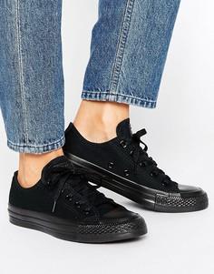 Черные кроссовки Converse Chuck Taylor All Star Core - Черный