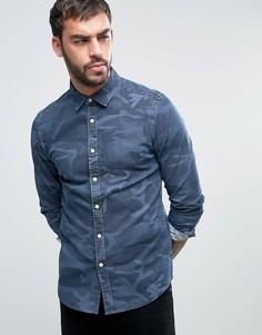 Джинсовая рубашка суперузкого кроя с камуфляжным принтом ASOS - Серый