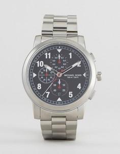 Серебристые наручные часы Michael Kors MK8549 - Серебряный