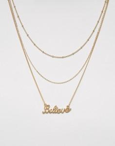 Ожерелье в три ряда с подвеской Believe Monki - Золотой