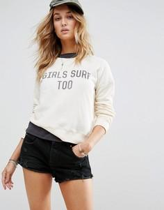 Пляжный свитшот с принтом Girls Surf Too Billabong - Кремовый
