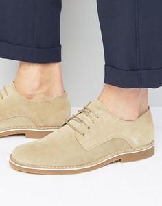 Замшевые туфли Selected Homme Royce - Светло-серый