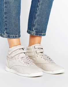 Бледно-серые высокие кроссовки Reebok X Face Freestyle - Серый