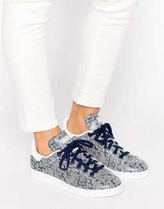 Кроссовки adidas Stan Smith - Темно-синий