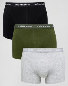 Набор из 3 пар боксеров-брифов Bjorn Borg - Серый