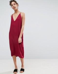 Свободное платье-комбинация d.RA Gala - Розовый