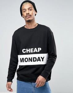 Свитер Cheap Monday Victory - Черный