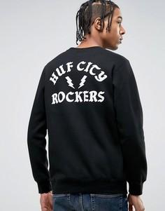 Свитшот с принтом на спине HUF - Черный