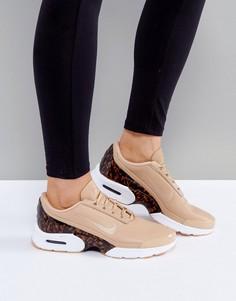 Светло-коричневые кожаные кроссовки Nike Air Max Jewell Lx - Бежевый