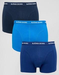 Набор из 3 пар синих боксеров-брифов Bjorn Borg - Синий