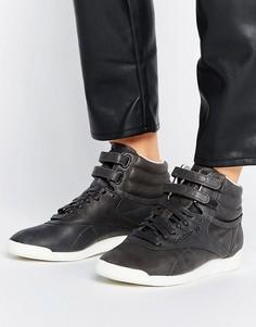 Темно-серые высокие кроссовки Reebok X Face Freestyle - Серый
