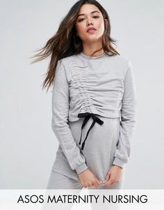 Свитшот с затягивающимся шнурком ASOS Maternity NURSING LOUNGE - Серый