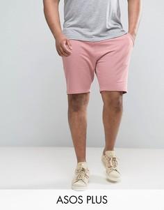 Розовые трикотажные шорты зауженного кроя ASOS PLUS - Розовый