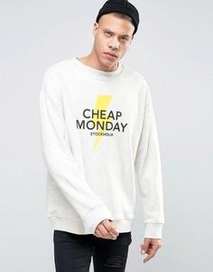 Свитер с логотипом и молнией Cheap Monday Victory - Серый
