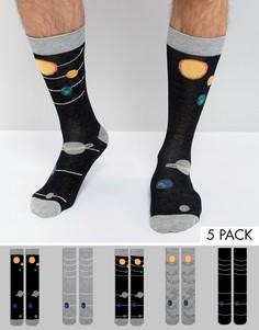 Набор из 5 пар носков ASOS - Черный