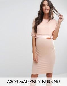 Двухслойное платье ASOS Maternity TALL NURSING - Розовый