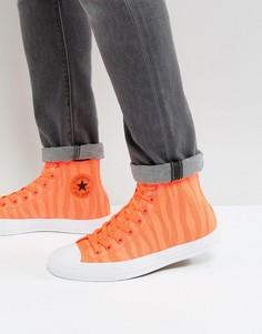 Высокие оранжевые кеды с тканым верхом Converse Chuck Taylor All Star II 155492C - Оранжевый