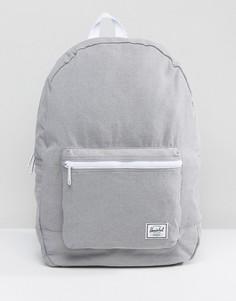 Серый рюкзак Herschel Supply Co. Daypack - Серый
