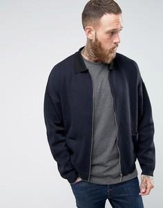 Темно-синяя трикотажная куртка с контрастным воротником ASOS - Темно-синий