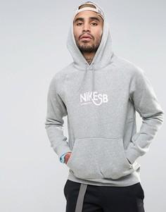 Худи серого цвета Nike SB 829503-063 - Розовый