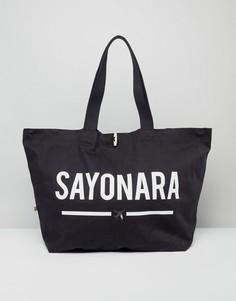 Дорожная сумка-тоут с надписью Sayonara из 100% органического хлопка Crazy Haute - Черный