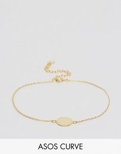 Позолоченный браслет из серебра с диском ASOS CURVE - Золотой