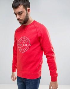 Красный выбеленный свитшот с большим логотипом Jack Wills Blackwell - Красный