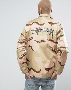 Камуфляжная куртка с принтом на спине Stussy - Светло-серый