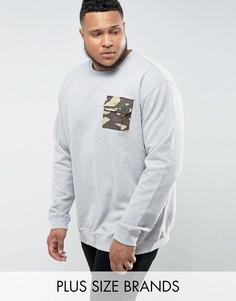 Серый меланжевый свитшот с камуфляжным карманом Jacamo PLUS - Серый