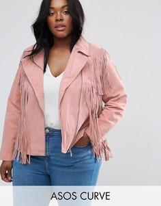 Замшевая байкерская куртка с бахромой ASOS CURVE - Розовый