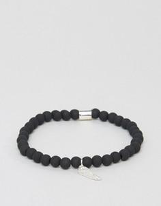 Узкий серебристый браслет с бусинами Chained & Able - Серебряный