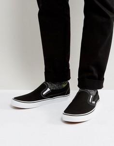 Купить мужские слипоны Vans в интернет-магазине Lookbuck 856037416f4