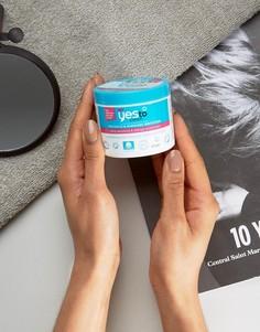 Хлопковые диски для удаления макияжа с чувствительной кожи глаз Yes To Cotton - Бесцветный