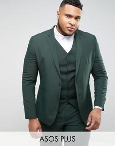 Зеленый приталенный пиджак ASOS PLUS - Зеленый