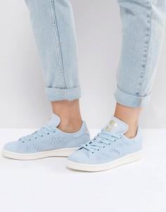 Голубые кроссовки adidas Originals Stan Smith - Синий