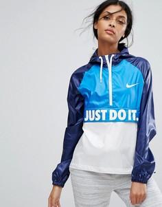 Компактная куртка с капюшоном Nike Just Do It - Синий