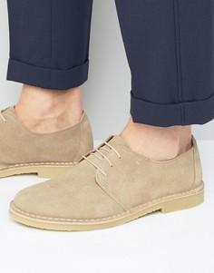 Замшевые туфли со шнуровкой Zign - Бежевый
