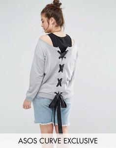 Свитшот с отделкой в виде майки и шнуровкой на спине ASOS CURVE - Серый