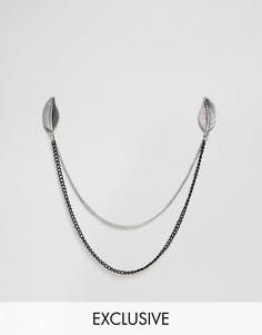 Серебристые уголки для воротника с цепочкой и перьями DesignB эксклюзивно для ASOS - Серебряный