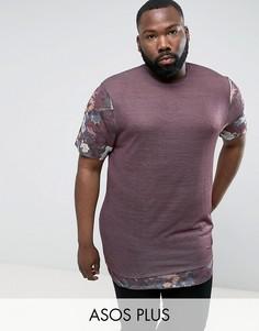 Супердлинная футболка с цветочным принтом на рукавах и по низу ASOS PLUS - Фиолетовый