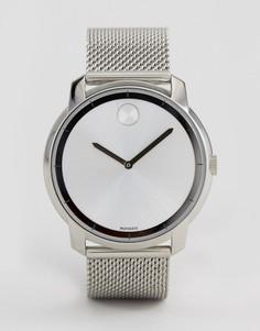 Часы Movado Bold 3600260 - Серебряный